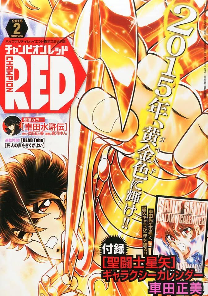 [Manga] Saint Seiya Next Dimension - Page 11 10846410
