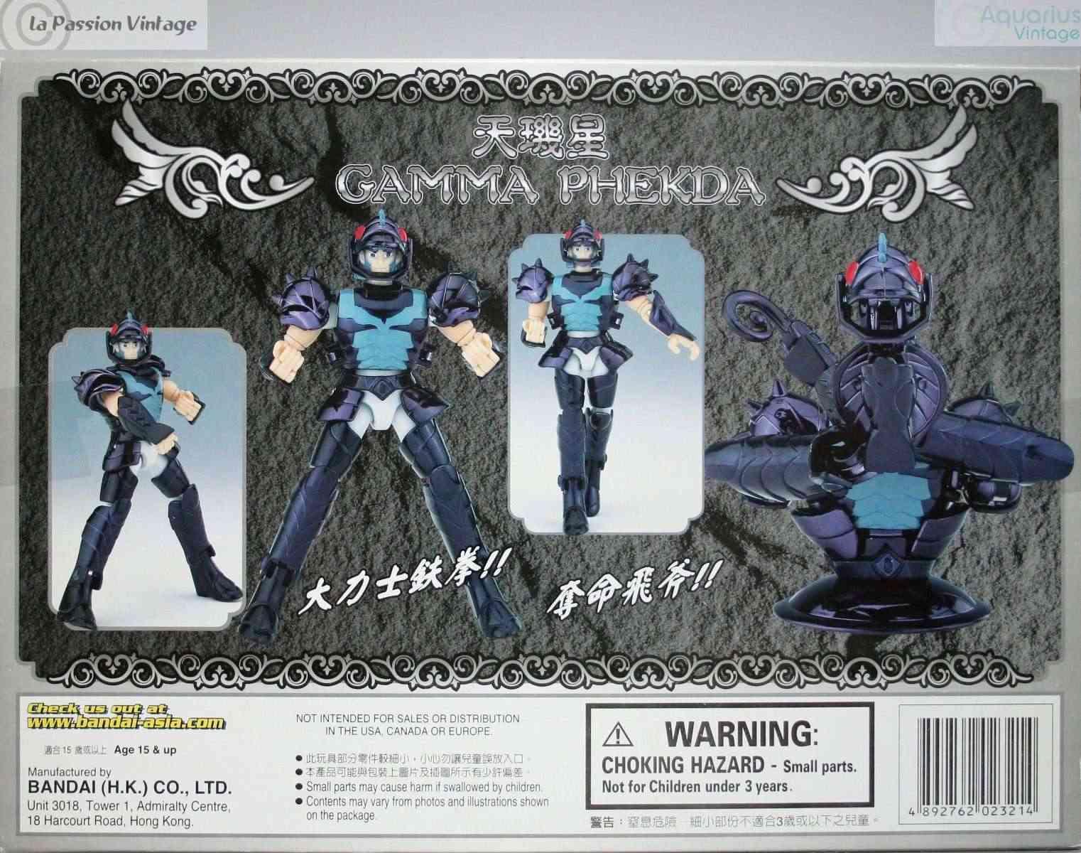Gamma Gamma817