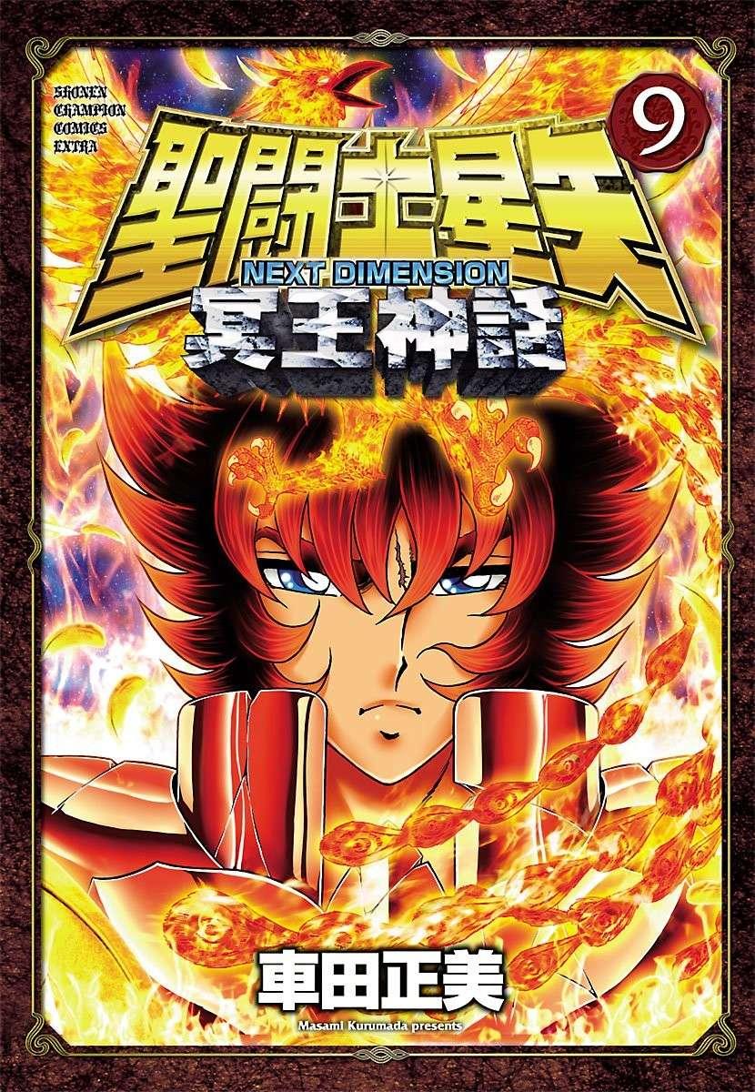 [Manga] Saint Seiya Next Dimension - Page 11 Ndvol910