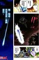 [Manga] Saint Seiya Next Dimension - Page 11 Nd68b_10