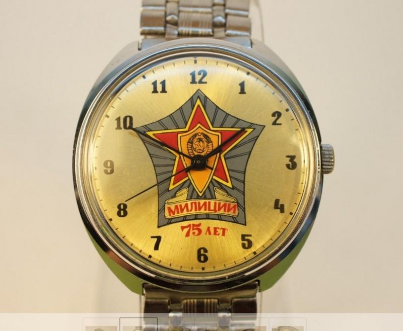 Raketa 75 ans Police (une histoire ?) Cadran10