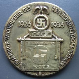Insignes Reichsparteitag Img_7022