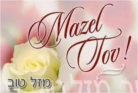 LE LOGO DE MAROC-AMITIE Mazal_10