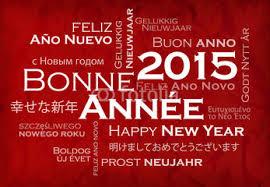 Bonnes fêtes de fin d'année  Images11