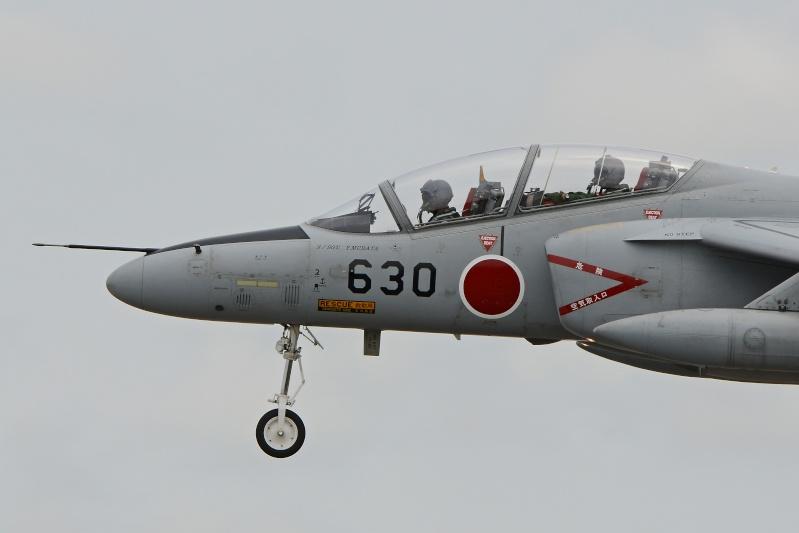 Spotting Japon Aaa_3911