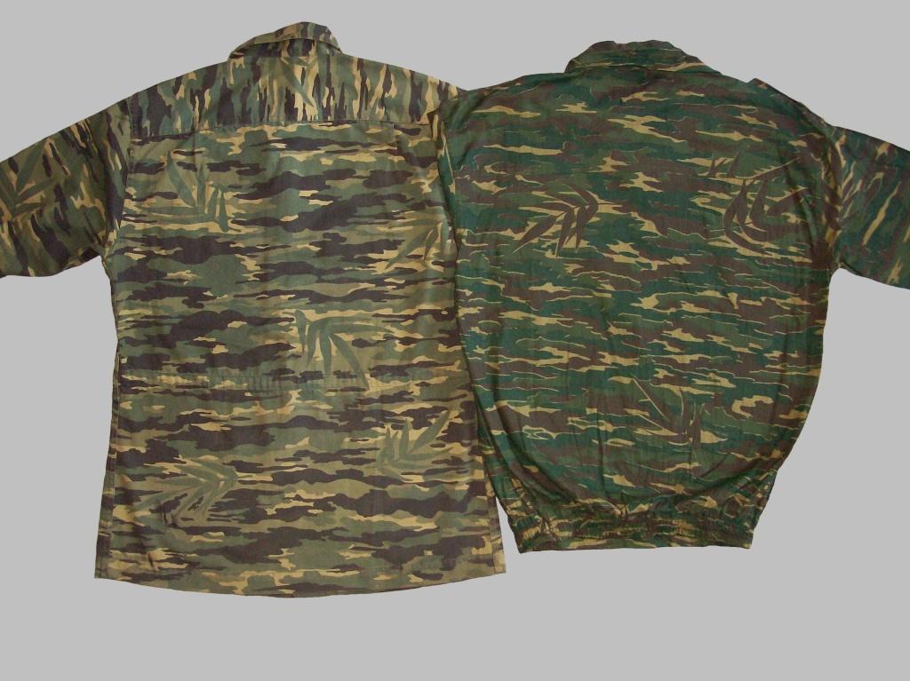 Vietnam camouflage 100_4616