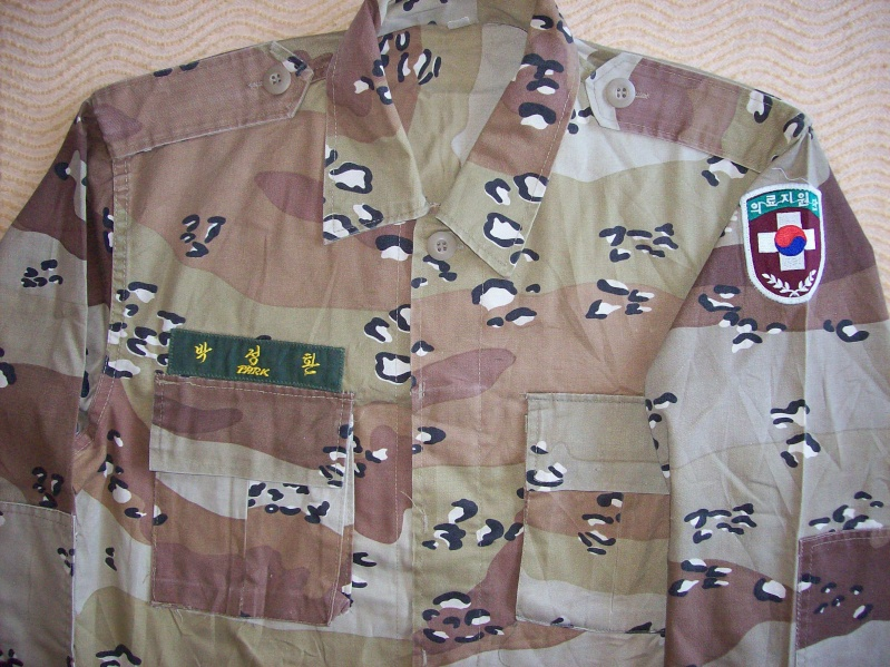 6 colour desert camouflage jacket 100_5220