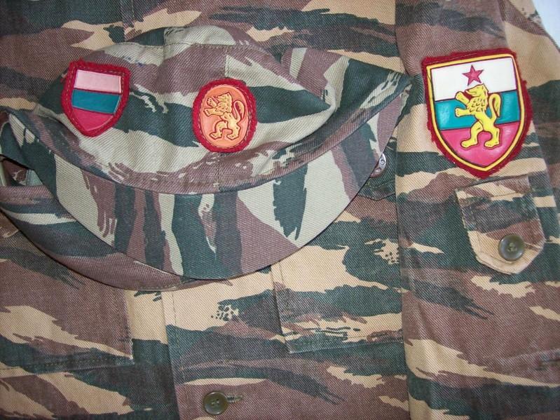 Bulgarian Advisors Uniform - Page 2 100_5612