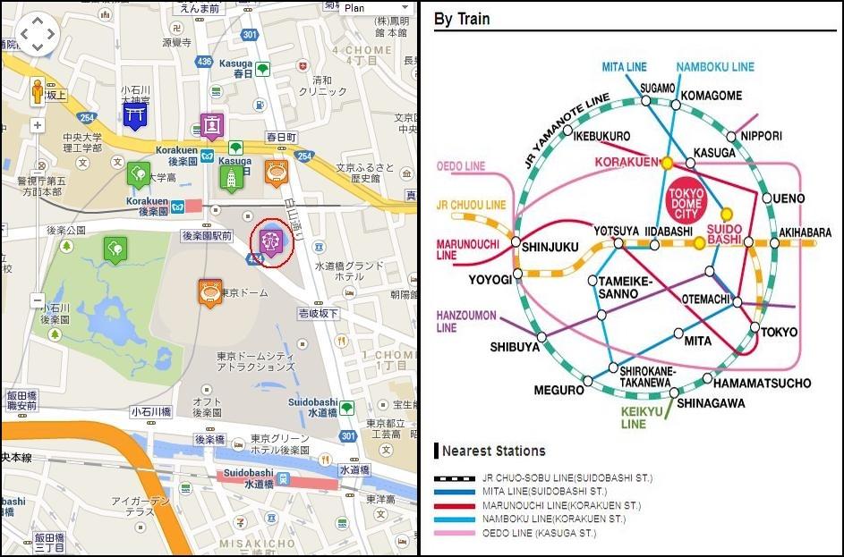 13- TOKYO  Dome_a10