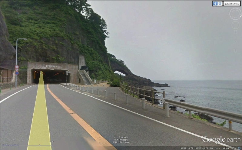 Arc de Kochomon, Echizen - Japon Sans_111