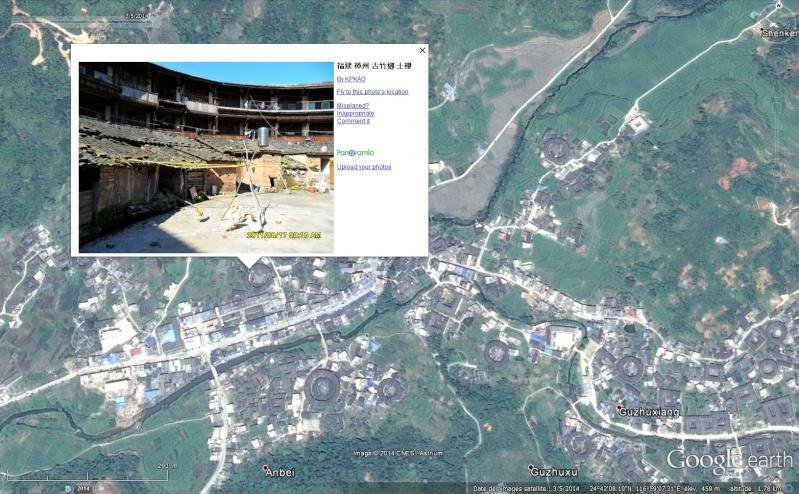 """Les """"Tulou"""", habitations traditionnelles des Hakkas du Fujian - Chine Sans_496"""