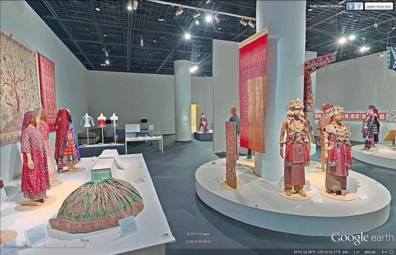 STREET VIEW : les musées en visite virtuelle - Page 7 Sans_513