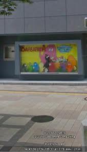 STREET VIEW : Japon, le meilleur MANGA japonais s'affiche Sans_544