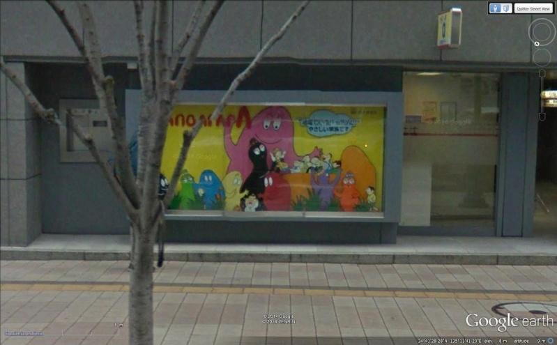 STREET VIEW : Japon, le meilleur MANGA japonais s'affiche Sans_546