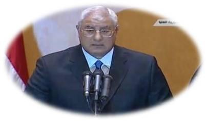 السيد المستشار الجليل عدلى منصور ....مصر تقولها صراحةً ....  شكرا  8f883e10