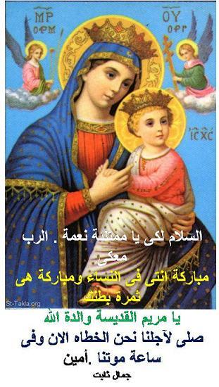 تهنئة قلبية لكل العالم بعيد أمنا العذراء مريم أم النور O_oou10