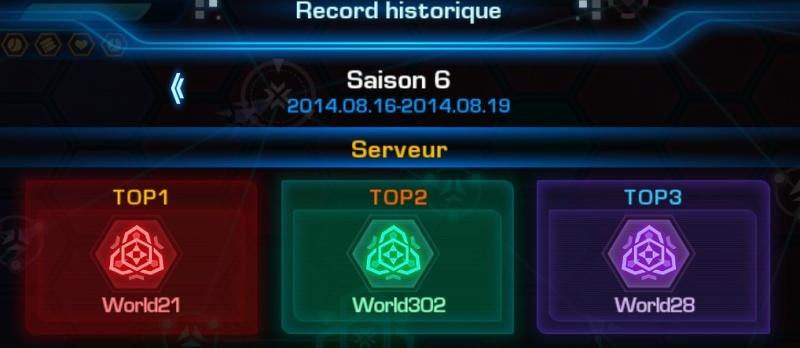 Pandora Space Saison17