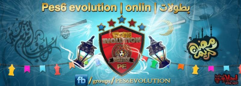 evolution | افـــلـيــوشـن
