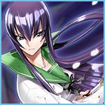 Ninja de Kiri Amibar10