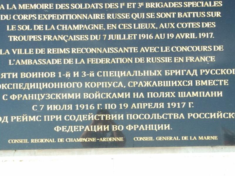 CONGRES CORMONTREUIL ET FORT DE LA POMPELLE Dscf5632