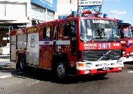 Une caserne de pompiers hantée en Argentine   Firear10