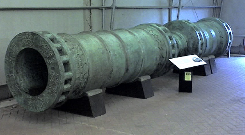 pièces d'artillerie d'Orient (moyen et extrème) Dardan10