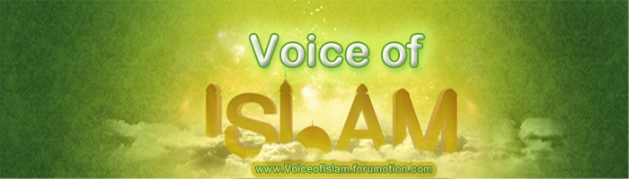 Voice Of Islam