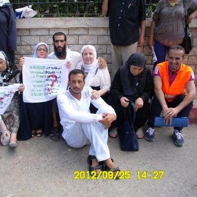INITIATIVE CITOYENNE POUR LA SAUVEGARDE DE L`ALGERIE 54120110