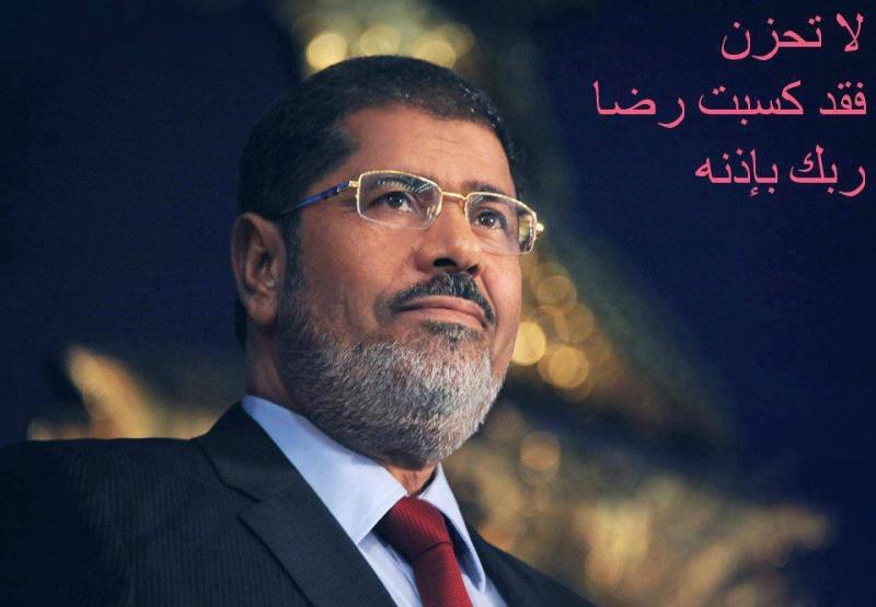 egypte أصدر ضباط النخبة المصرية بيانا عاجلا  60019610