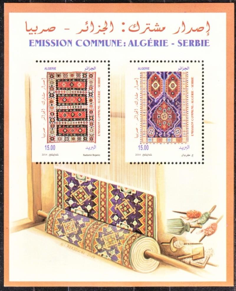 Emission commune Algérie- Serbie. - Page 2 Sans_t18
