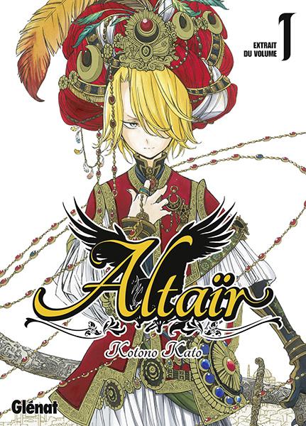 Altair 14072210