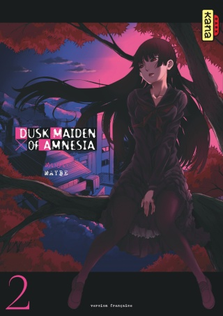 Dusk Maiden of Amnesia Dusk-m12