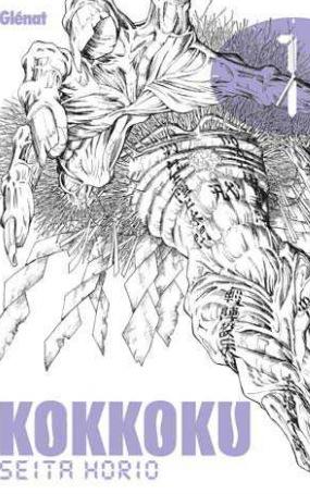 [News Quotidiennes Manga] - Page 31 Kokkok10