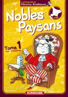 Vos acquisitions Manga/Animes/Goodies du mois (aout) - Page 2 Nobles10