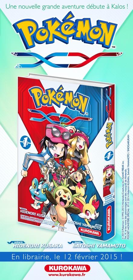 Pokemon [LGA] X/Y Pokymo10