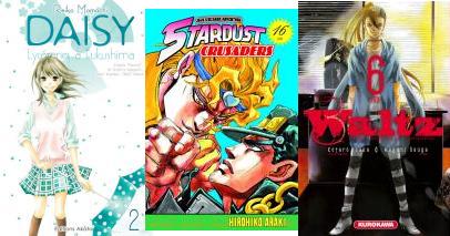 Vos acquisitions Manga/Animes/Goodies du mois (aout) - Page 2 Termin10
