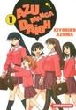 Vos acquisitions Manga/Animes/Goodies du mois (aout) - Page 2 Azu-ma10