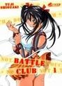 Vos acquisitions Manga/Animes/Goodies du mois (aout) - Page 2 Battle13