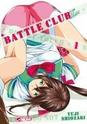 Vos acquisitions Manga/Animes/Goodies du mois (aout) - Page 2 Battle14