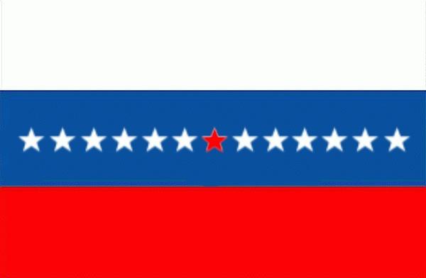 République de Vands Drapea14