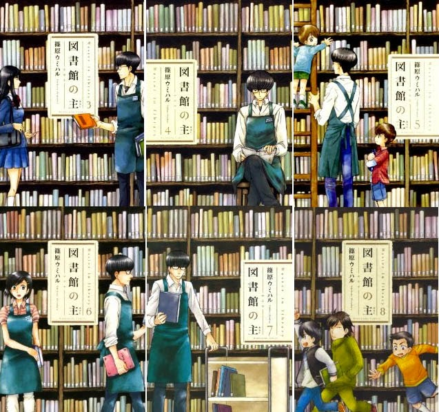 [Manga] Umiharu Shinohara  A943