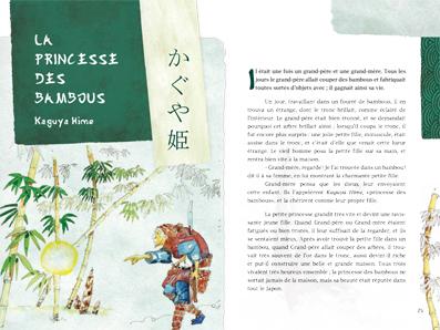 Nouvelles et contes du Japon - Page 3 Aa146