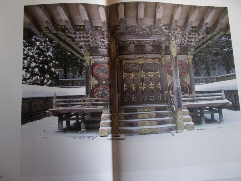 LC Japon - Page 14 Abb27