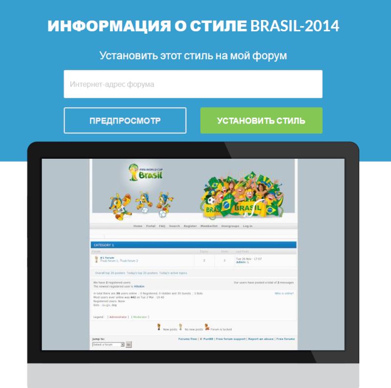 Новый дизайн сайта Hitskin.com !  Instal14