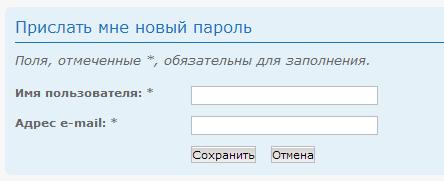 [Общая тема] Что делать, если вы забыли / потеряли пароль - Страница 2 Lost_p11