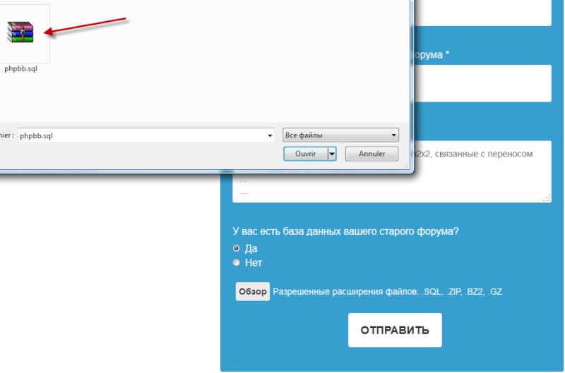 Как импортировать свой форум на Forum2x2 ? Migr_510