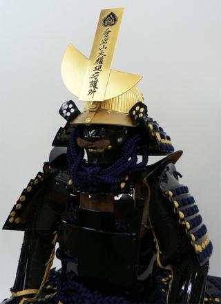 DATE Masamune (1567-1636) & Fils - Page 3 Kataku12