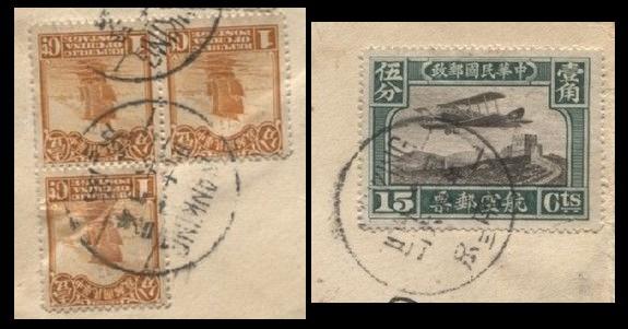 Tarif avion Chine - Europe Pa10