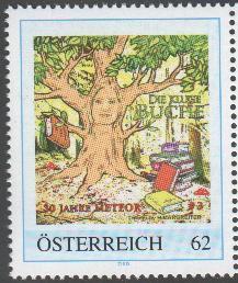 Int. Grosstauschtag/Bayrisch-Salzburgischen Sammlertreffen in Freilassing  9.11. 312