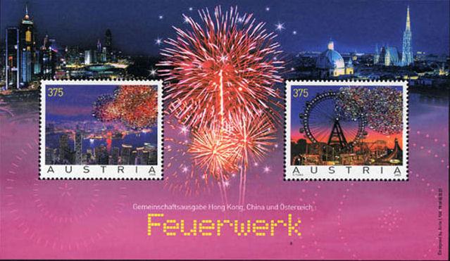 Briefmarken-Kalender 2020 - Seite 15 Bild158